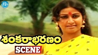 Sankarabharanam Movie Scenes - Tulasi Dances For Shankara Sastry's Song || J.V. Somayajulu
