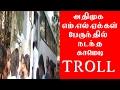 ADMK MLA  in Bus Travel comedy   MLA planning for escape   Troll   Tamilthotil