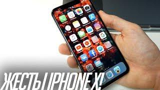 видео Новый дизайн iPhone 8 без кнопки home
