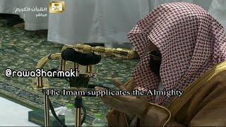 دعاء رائع للشيخ عبدالرحمن السديس ليلة 5 رمضان 1436 في قنوت وتر صلاة تراويح الحرم المكي المسجد الحرام