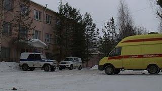 Аномальный мороз мог стать причиной гибели девушки в Вологде. Официальный комментарий полиции