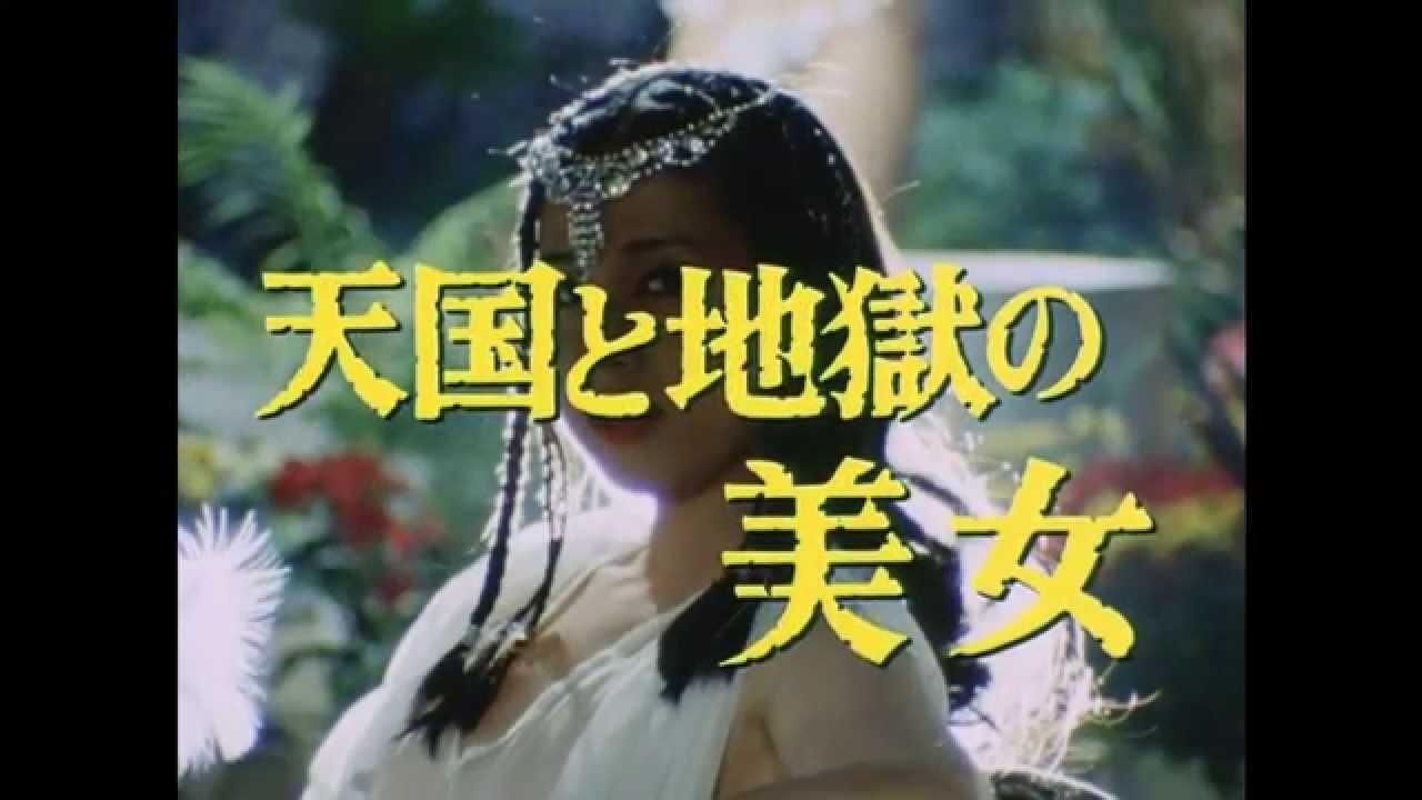 江戸川 乱歩 の 美女 シリーズ blu ray box
