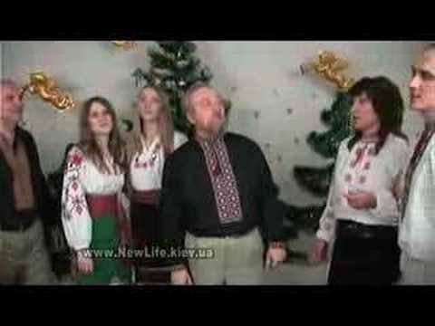 traditional Ukrainian christmas songs - YouTube