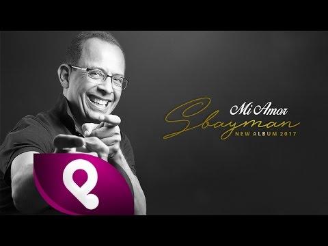 Sbayman - Mi Amor   مي آمور ( ألبوم لاهاي 2017 )  سبايمان