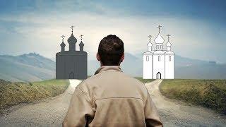 """Станет ли Церковью проект """"Поместная""""?"""