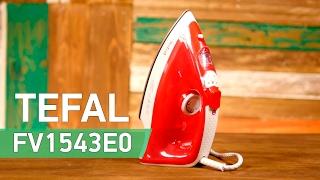 Tefal FV1543E0 - компактный утюг с хорошим техническим оснащением - Видео демонстрация