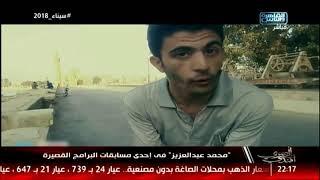 الاعلامي أحمد سالم يتبنى مبادرة لجمع مليون مشاهدة لفيديو طالب هندسة القتيل في دعوة لتكريمه