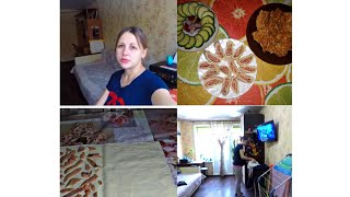 VLOG Уборка в комнате/ Котлетки /Закуска из лаваша