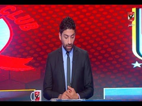 إسلام الشاطر بعد قرارات اتحاد الكرة  'انا نفسي الأهلي يلعب المباراة النهاردة قبل بكره'