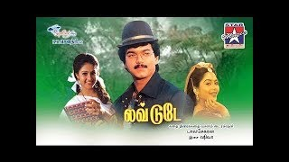 Love Today |Tamil Full Movie | Vijay | Suvalakshmi | Raguvaran  |Manthra