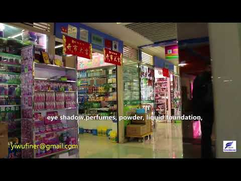 China YiWu Market --Cosmetics Market