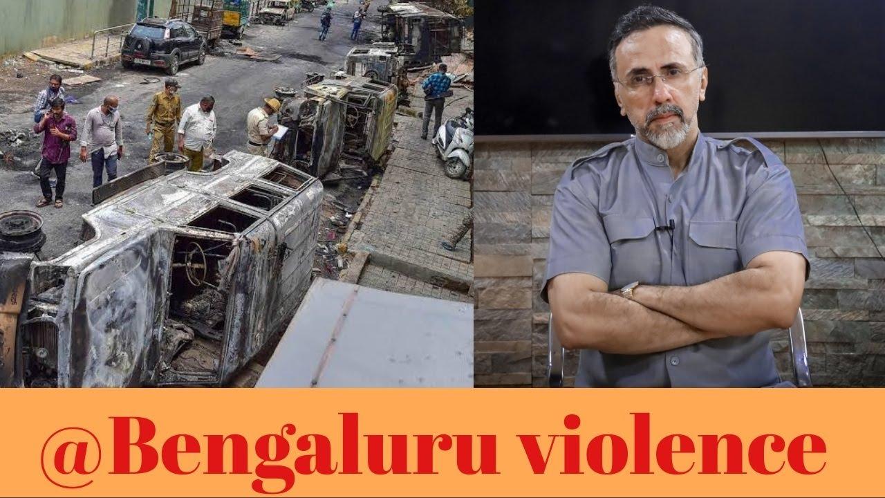 @Bengaluru violence