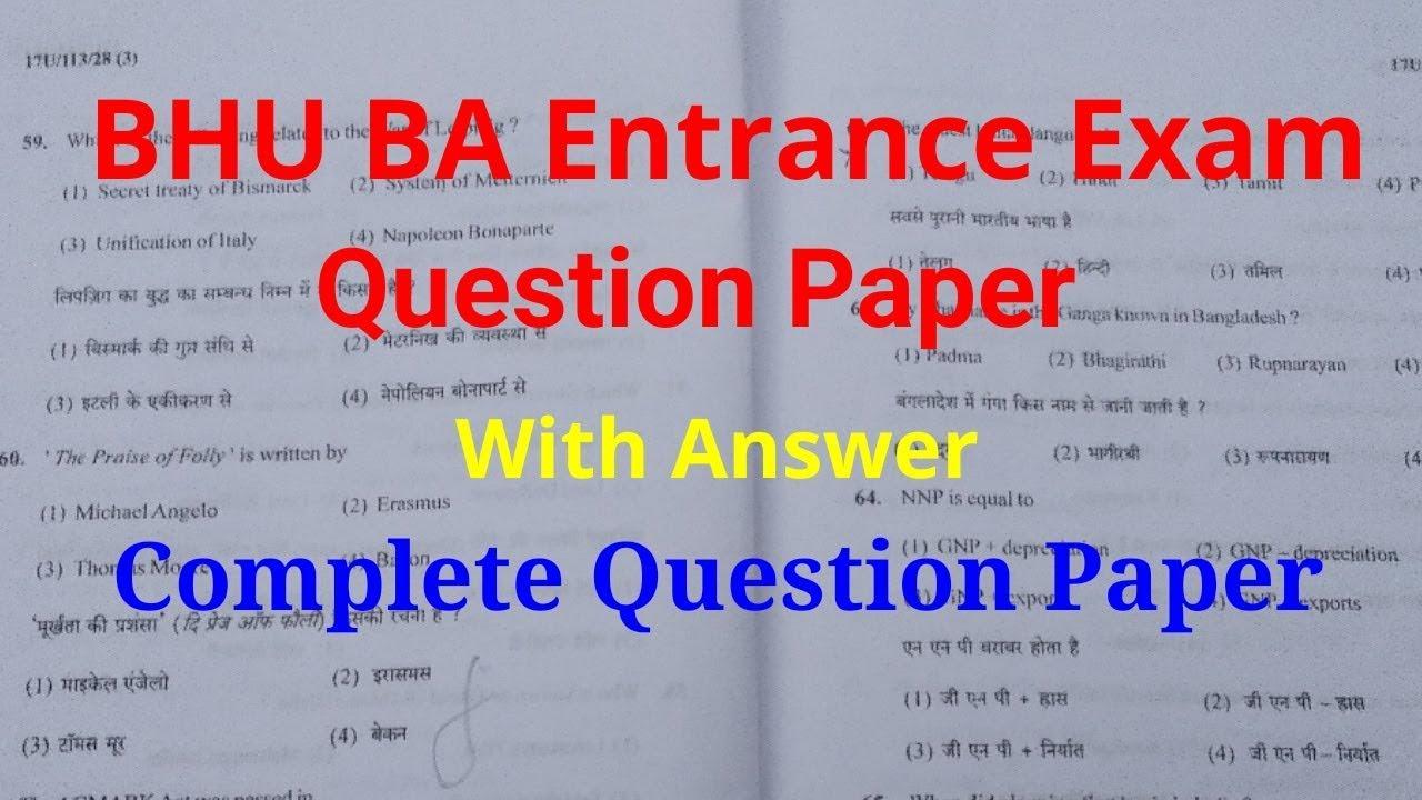 BHU BA Entrance Exam Paper
