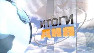 Ежегодная коллегия управления Росреестра по Волгоградской области