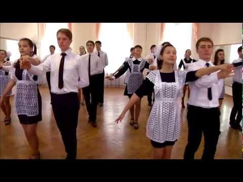 Весенний Бал. Урок танца.