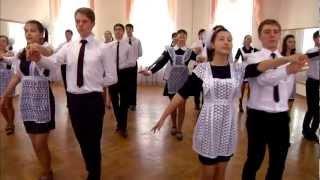 Весенний Бал. Урок танца. Полонез