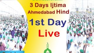 Repeat youtube video Live Dawateislami 1st Day Ijtima Ahmedabad-Hind 2016 Part-1