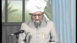 Urdu Dars Malfoozat #559, So Said Hazrat Mirza Ghulam Ahmad Qadiani(as), Islam Ahmadiyya
