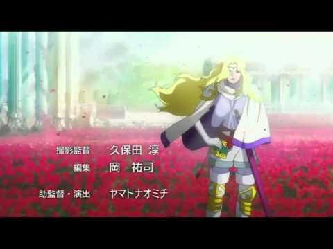 Guin Saga Opening HD