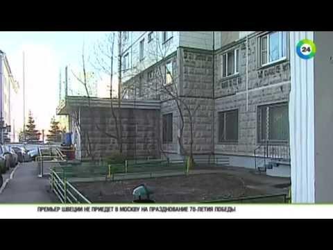 Цены на рынке вторичного жилья снизились на 10%
