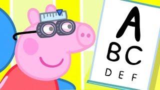 Peppa Pig Français | Peppa Pig L'examen de la vue | Dessin Animé Pour Enfant