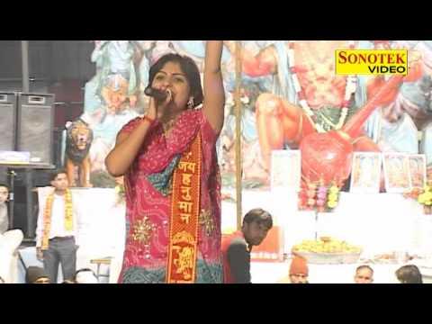Balaji Bhajan Mehandipur Jawan De Mera Bala Sankat Hari Annu Kadyan Sonotek Cassettes