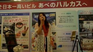 NANA「Aitai」(加藤ミリヤ)カラオケ練習用Ver 2016/09/06 大阪 天王寺 ...