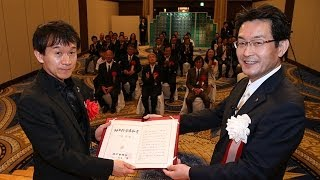 神戸新聞平和賞に「しあわせ運べるように」を手掛けた臼井教諭