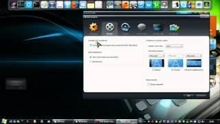 Как смотреть HD видео на нетбуке.flv(, 2012-04-21T08:36:13.000Z)