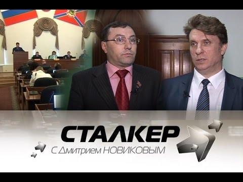 Stalker_158__05.04_андрейченко против приходько