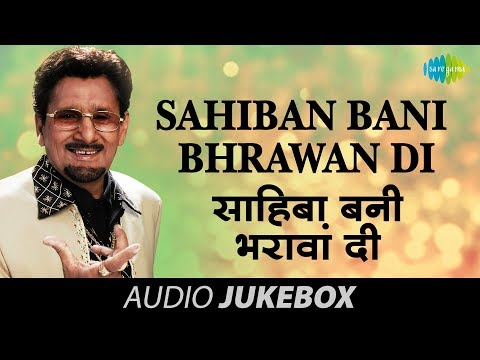 Kuldeep Manak Hits | Sahiban Bani Bhrawan Di| Audio Jukebox
