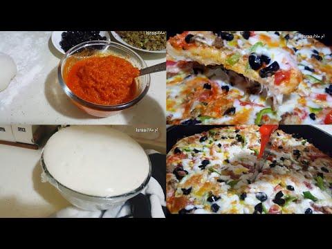 صورة  طريقة عمل البيتزا بيتزا. 🍕بطريقه احترافيه.مثل المطاعم / العجينه + الصلصه في فيديو واحد ..خطوه بخطوه..مستحيل تفشل. وعد طريقة عمل البيتزا من يوتيوب