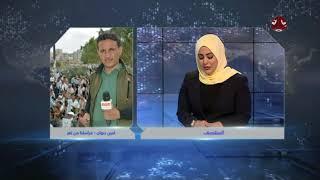 إصابة سبعة مواطنين في سقوط قذائف جوار السجن المركزي بتعز | يمن شباب