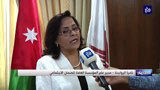 الأردن وفلسطين يبحثان التعاون في مجال الضمان الاجتماعي - (18-9-2017)