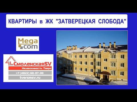 Новостройки Подмосковья от застройщика, квартиры от