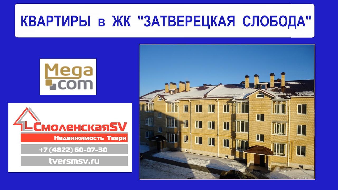 3-комнатная квартира. г.Тверь, Московская ул., д.26 (продано .