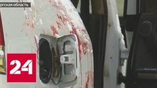 В Оренбурге убиты бизнесмен и его семилетний сын - Россия 24