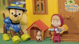 Маша и Медведь Мультфильм для детей Маша и кукла Развивающие мультики про Игрушки Щенячий патруль