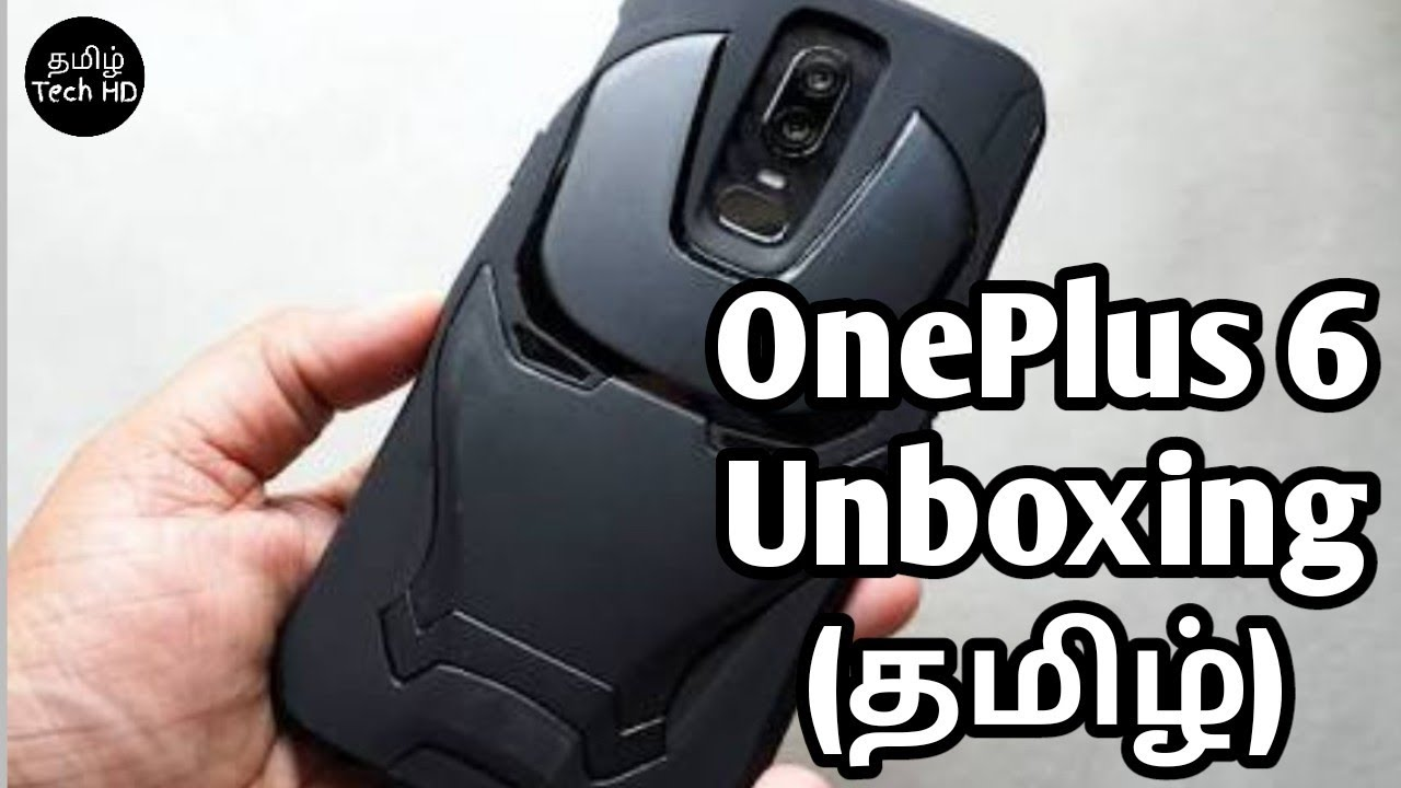 reputable site 65c2e 08ab6 OnePlus 6 Marvel Avengers Special Edition Unboxing in Tamil Tech HD |  Smartphone Unboxing Series