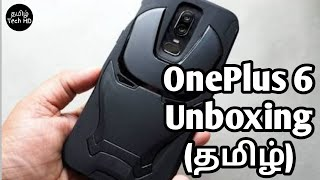 OnePlus 6 Marvel Avengers Special Edition Unboxing in Tamil Tech HD | Smartphone Unboxing Series