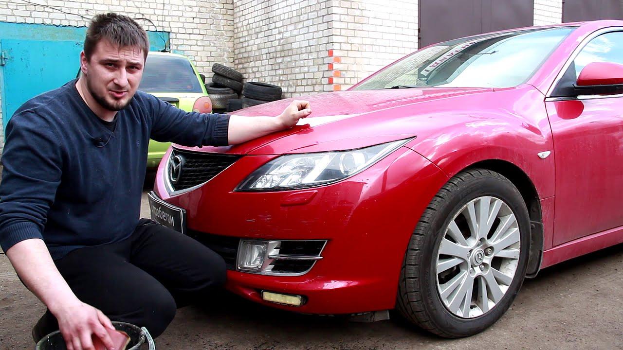Локальный ремонт сколов на кузове автомобиля