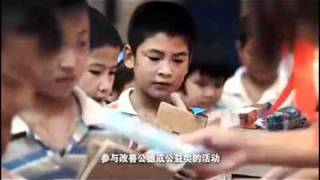 "Chinese Branding of National Image: Episode ""Angle of View"" Part 2/2 中国国家形象宣传片"