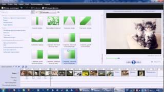 Как сделать видео из картинок(Скачать программу можно по ссылке http://www.ex.ua/get/59974673., 2014-10-04T08:34:11.000Z)