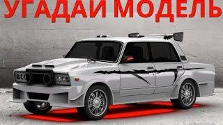 видео Виртуальный 3D тюнинг автомобилей