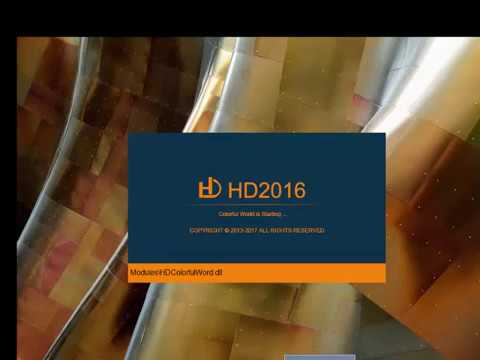 Download شرح برنامج HD2016 وبرمجة اللوحات الاعلانيه الالكترونيه(ليد سكرين)