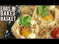 Eggs In Baked Basket  - How To Make Baked Eggs in Baskets - Easy Egg Breakfast Recipes - Neha Naik