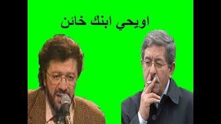 اغنية روعة رسالة معطـوب لونـاس الى ام احمـد اويـحيـى الخائن المترجمة الى العربية (tamghart)