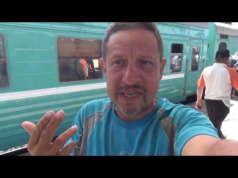 Украинский пассажирский вагон