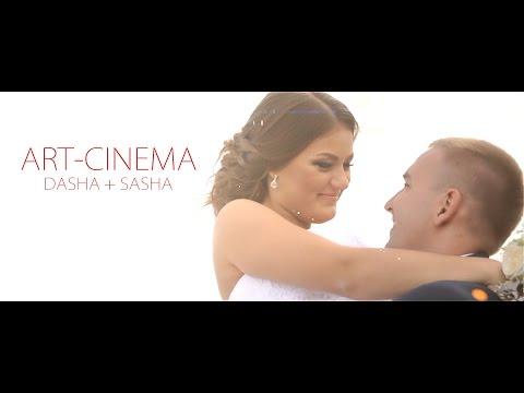 Dasha & Sasha   Art-Cinema