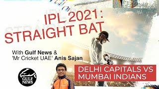 IPL 2021: Straight Bat with Gulf News & Mr. Cricket UAE Anis Sajan- Delhi Capitals vs Mumbai Indians
